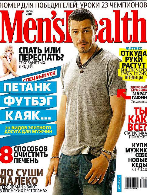 """Men's Health"" magazine"