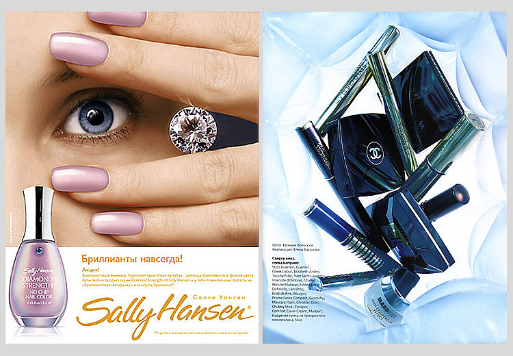 sally hansen / l'officiel